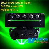 10W à LED de tête mobile DJ de la lumière avec 5 yeux (QC-MH024)