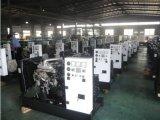 Ce/Soncap/CIQ 증명서를 가진 28kw/35kVA Quanchai 방음 디젤 엔진 Genset