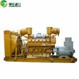 Низкая цена Jdec 875kVA тепловозное Genset, тепловозный генератор