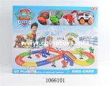 Brinquedo intelectual Carro Ferroviário (1066101)