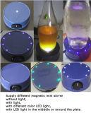 LEDライトが付いている磁気スターラー、小型スターラーのワインのスターラー