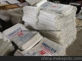 China-preiswerter Preis 50kg, der gesponnenen Polypropylen-Beutel verpackt