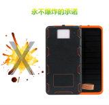 Batería solar del cargador de la potencia del teléfono móvil del mejor diseño
