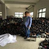 I pattini di riserva poco costosi degli uomini di vendita calda hanno utilizzato i pattini degli uomini per l'Africano (FCD-005)