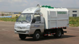 5立方メートルの油圧揚げべらの小さいですか小型塵芥収集車のトラック