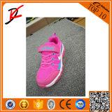Novo calçado para criança Kid's Calçado de desporto para meninos e meninas