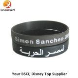 Hot Sale gravé bracelet en silicone spécial