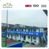 판매를 위한 사치품에 의하여 주문을 받아서 만들어지는 2층 건물 조립식 콘테이너 별장 홈