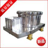 Sac de PSD800 tirant jusqu'à la centrifugeuse pour l'alimentation