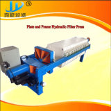 オリーブ油機械を調理している版およびフレームの薄膜フィルタの出版物