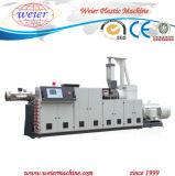 機械を作るよい価格のHDPEの管の放出ラインPEの管