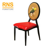 D080 Mobilier moderne dos arrondi imitation bois chaise de salle à manger
