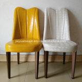 黄色金属フレームのホテルの家具のレストランのダイナーの椅子(JY-F58)