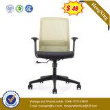 현대 행정실 가구 인간 환경 공학 직물 메시 사무실 의자 (HX-YY012)