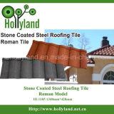 建築材の石の上塗を施してある金属の屋根瓦(ロマン体)