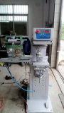 TM-Minib Personalizado 1 Color 1 Acolchado Tempo máquina de impresión