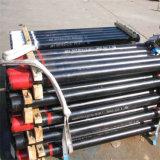 2 7/8 6.4# Eue L80 N80 J55 Tubo de aceite de K55