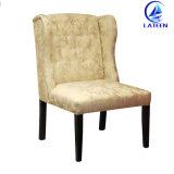도매 안락 의자를 식사하는 현대 작풍 금속 가구 소파