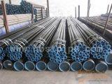 Ss400 SA1020 nahtloses Kohlenstoffstahl-Rohr-Metallgebäude