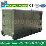 직류 전기를 통한 닫집을%s 가진 110kw 138kVA Cummins 디젤 엔진 발전기 또는 발전기 세트