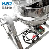 Candy/Medicine/Sweetmeat/Beverage를 위한 수직 Gas 또는 Steam Jacketed Kettle