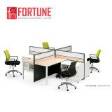 4人のための現代オフィス用家具ワークステーションキュービクル(FOH-SS3060-2828)