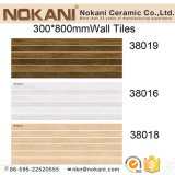 300*800mmの壁および床のための木の板のタイルのセラミックタイル