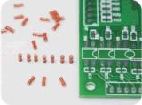 칩 유형의 Ntc 서미스터