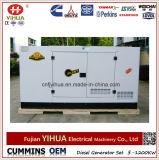50kw/62.5kVA Yangdong leises Kabinendach-Dieselgenerator-Set mit Amf-Funktion