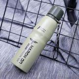 Arbeitsweg-Flasche des Edelstahl-500ml, Vakuumtrinkwasser-Flasche (SH-ST18)