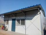 Casa prefabricada de la casa prefabricada de las propiedades inmobiliarias del edificio de la construcción rápida