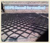 Желтый пластичный HDPE Geocell стабилизатора гравия решетки для подъездной дороги