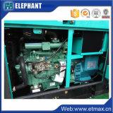 45kVA 380V 50Hz Fawde 방음 디젤 엔진 발전기
