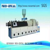 16-50mm PVC二重管のプラスチック作成機械