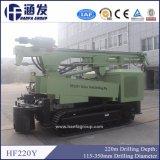 Nuevo diseño de la máquina de perforación de pozos, plataforma de perforación de pozos de agua barata con una buena calidad (HF220S)