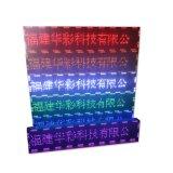 Segno caldo del messaggio di vendita P10 LED, P10 segno impermeabile di Scrolling LED