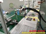 SGS aprobado 5L adhesivo hot melt la máquina para el paquete de cartón