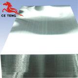 Алюминиевое цена в лист алюминия Kg ASTM 1060