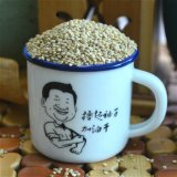 Good Quality를 가진 백색 Quinoa