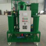 La pianta di filtrazione dell'olio lubrificante di vuoto ricicla la macchina dell'olio di lubrificante con il sistema di vuoto
