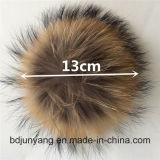毛皮で覆われたKeychainの毛皮の球の女の子のギフトの大きいアライグマの毛皮POM