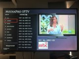 Ipremium Ulive+ Sueño árabe gratis de IPTV, África, Rusia, Turquía