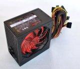 80plus에 의하여 청동색으로 만들어지는 PSU 600W 엇바꾸기 전력 공급