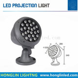 屋外の新しいデザイン24W LEDプロジェクターライト/Spotlight