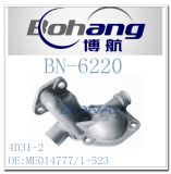 Pieza de la cubierta del refrigerador de petróleo de Mitsubishi 4D31-2 del recambio del motor de Bonai (ME014777/1-523)