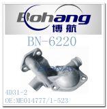 Bonai 엔진 예비 품목 미츠비시 4D31-2 기름 냉각기 덮개 부속 (ME014777/1-523)