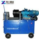 Laminatoio d'acciaio dell'accoppiatore del tondo per cemento armato della costruzione e del filetto del tondo per cemento armato