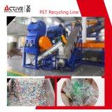 máquina de reciclaje de plástico PET automática de alta