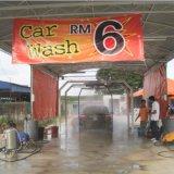 自動車の洗濯機の接触自由できれいなシステム高品質の製造業者の工場
