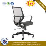 현대 행정실 가구 인간 환경 공학 직물 메시 사무실 의자 (HX-YY053)